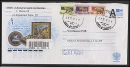 RUSSIA RU 172 Stamped Stationery Postal History Art Engraving Chess - 1992-.... Fédération