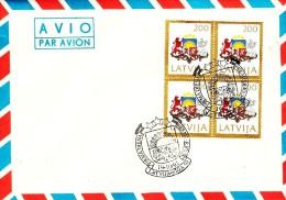 Latvia Lettland Lettonie 1991 (01-8) Coat Of Arms Of Latvia (200 K. - 4-block; Unaddressed Fdc) - Latvia