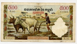 Cambogia - 500 Riels 1970 - Pick 14 - Colombie