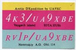QSL-CARDS - AK 158485 USSR - Vaygach Island - Arctic DXpeditoon - Radio Amatoriale