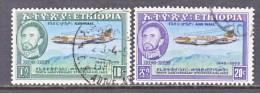 Ethiopia C 38, C 40  (o) - Ethiopia