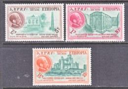Ethiopia C 46-8  ** - Ethiopia