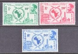 Ethiopia C 57-9   * - Ethiopia