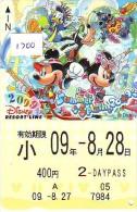 Carte Prépayée Japon * DISNEY  (1200) TOKYO DISNEY RESORT LINE * PREPAID CARD JAPAN * MICKEY MOUSE - Disney