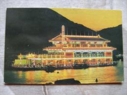 Hong Kong - Floating Restaurant In Aberdeen  105546 - Cina (Hong Kong)