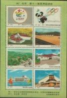CINA CHINA PECHINO SPORTPHILEX 90 BEIJING PEKING ARTS FESTIVAL - 1949 - ... Repubblica Popolare
