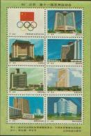 CINA CHINA PECHINO SPORTPHILEX 90 BEIJING PEKING OLIMPIC COUNCIL OF ASIA - 1949 - ... Repubblica Popolare