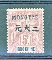 Mong Tze 1903-06 N. 16 F. 5 Lilla MH