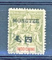 Mong Tze 1903-06 N. 15 F. 1 Verde Oliva USATO