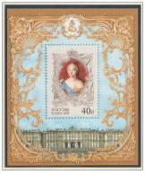 Russia - 2009 - Nuovo - Imperatrice Petrovna - Mi Block 128 - Ongebruikt