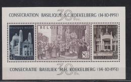 BELGIUM MNH** BL 30 LUXE BASILIQUE DE KOEKELBERG - Blocs 1924-1960