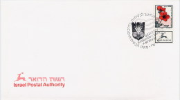 ISRAEL  -   LOT -  COLLECTION  EVENT  COVERS - Israel