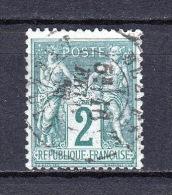 France - YT 74 Oblitéré - 1876-1898 Sage (Type II)