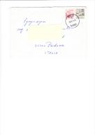 IUGOSLAVIA  1979 - Lettera Per L'Italia - 1945-1992 Repubblica Socialista Federale Di Jugoslavia