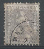 CC-/-454. N° 47, Obl., Cote 85.00 € -  SCAN DU VERSO SUR DEMANDE, Je Liquide - 1862-1881 Sitted Helvetia (perforates)