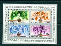 BAHAMAS - 1977 Silver Jubilee Miniature Sheet Unmounted Mint - Bahama's (1973-...)