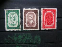 ==  China ,  Lot - 1949 - ... People's Republic