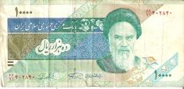 BILLETE DE IRAN DE 10000 RIALS    (BANKNOTE) - Irán