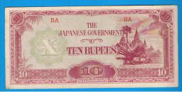 BURMA Ocupacion Japonesa = 10 Rupias ND  P-16 - Myanmar