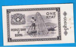 BURMA  = 1 Kyat ND (1965)  P-52 - Myanmar