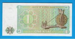 BURMA  = 1 Kyat ND SC   P-56 - Myanmar