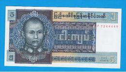 BURMA  = 5 Kyat ND SC   P-57 - Myanmar