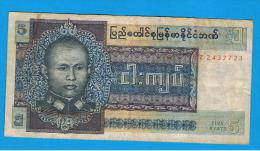 BURMA  = 5 Kyat ND Circulado   P-57 - Myanmar