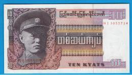 BURMA  = 10 Kyat ND Circulado   P-58 - Myanmar