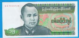 BURMA  = 15 Kyat ND  SC  P-62 - Myanmar