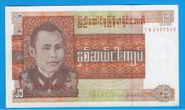 BURMA  = 25 Kyat ND  SC  P-59 - Myanmar