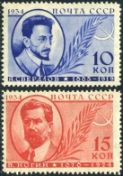 Russia (USSR) 1934 .04 P13¾ OG _Free Reg. Shipping_ Communist Party Activists - Ongebruikt