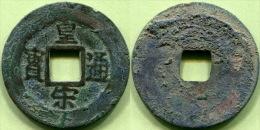 CHINA - NORTHERN SONG (960-1127) HUANG SONG TONG BAO (1039) - China
