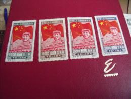 Timbres  De   Chine  Nord. E ;   N°137 / 140    Y.T.      Sans Gomme  Neuf** - Chine Du Nord-Est 1946-48