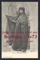 ►  J634 - Bédouine Du Sud - (Tunisie) - Tunisia