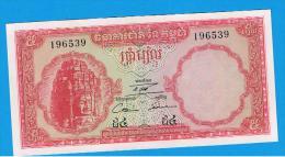 CAMBOYA -  5 Riel ND SC  P-10 - Cambodia