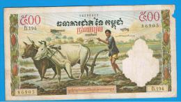 CAMBOYA -  100 Riel ND P-14  Serie 194 - Cambodia