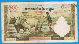 CAMBOYA -  100 Riel ND P-14  Serie 202 - Cambodia