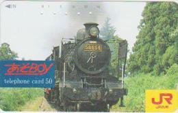 TRAIN - JAPAN - H1650 - Trains