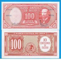 CHILE - 10 Centesimos En 100 Pesos ND SC  P-127 - Chile