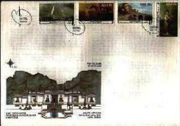 REPUBLIC OF SOUTH AFRICA, 1980, Paintings Art  Gallery., First Day Cover Nr.3.25 - South Africa (1961-...)