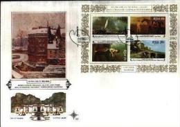 REPUBLIC OF SOUTH AFRICA, 1980, Paintings Art  Gallery., First Day Cover Nr.S6, Block 8 - South Africa (1961-...)