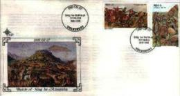 REPUBLIC OF SOUTH AFRICA, 1981, Amajuba Battle., First Day Cover Nr 3.27 - South Africa (1961-...)