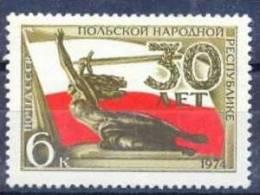 USSR 1974-4255 30A°POLAND REPUBLIK, S S S R, 1v, MNH - Postzegels