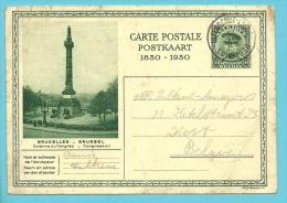 Postkaart Met Stempel INTERSCOUT-LIEGE / LUIK 1930  (Rare) !!!!!!!! - Stamped Stationery