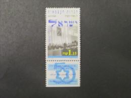 ISRAEL 1998 50TH ANNIVERSARY DECLARATION OF INDEPENDANCE MINT TAB SET - Israel