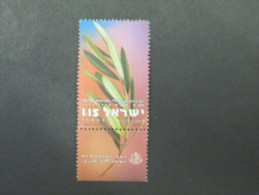 ISRAEL 1998 MEMORIAL DAY  MINT TAB  SET - Israel