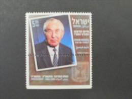 ISRAEL 1998 PRESIDENT CHAIM HERZOG   MINT TAB  SET - Israel