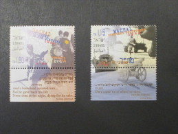 ISRAEL 1997 DIASPORA AND OVERSEAS VOLUNTEERS MINT TAB  SET - Israel