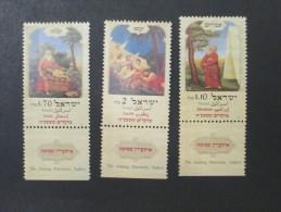 ISRAEL 1997 NEW YEAR MINT TAB  SET - Israel