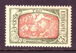 Ethiopia 131  * - Ethiopia